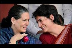 anil vij commented on priyanka and sonia gandhi