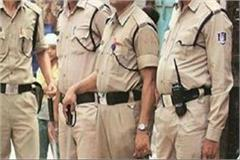 gwalior police started campaign against mafias