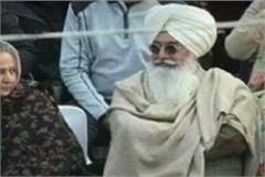 radha swami dera mukhi funeral of gurinder singh dhillon s wife