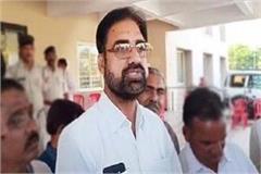 cong mla ashoknagar jajpal jajji gets big relief invest caste certi valid