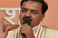 keshav prasad sp s statement on viral video was not for all muslims
