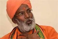 sakshi maharaj blames congress against riots against caa