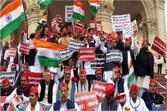 sp mla sitting on strike in vidhan sabha before the proceedings of house