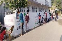 wall painting in jawalamukhi