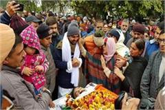 adgp ishwar chandra sharma funeral