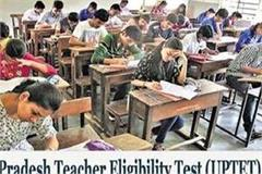 important information for uptet candidates know when the exam will be done