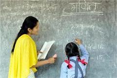 saksham youth will take command in haryana schools