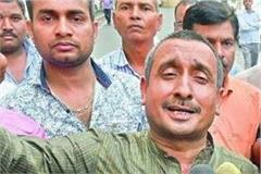 unnao case sanger started crying after hearing the verdict