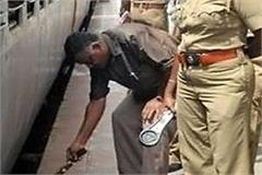 violent demonstration lucknow airport and railway station security increased