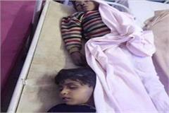 2 innocent children including a woman sleeping in the house died