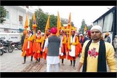 gurudwara charan kanwal sahib