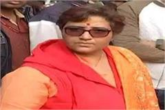 pragya on cm s march protest caa and nrc  congress left spreading anarchy