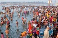 more than three and a half million devotees can dip faith in magh mela