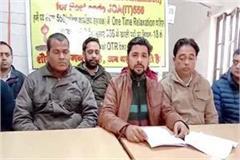cm gives assurance of giving otr candidates end strike