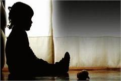 15 year old minor girl raped accused arrested