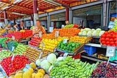 new vegetable market wiil be built in himachal