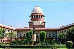 supreme court unhappy over cbi probe in land acquired in gurgaon