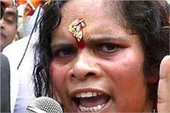 sadhvi prachi s controversial statement  rape terrorism naxalism