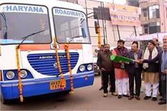 bus service under kilometer scheme launched despite heavy protests