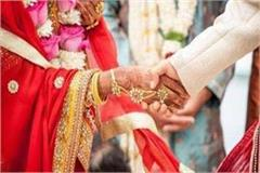 big initiative mp govt will get 2 lakh rupees marrying disabled girl of state