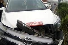 hapur accident in the car of minister of state prakash chand