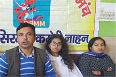 dalit front warns of siege of sp office