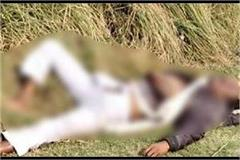 person s body recovered police feared murder