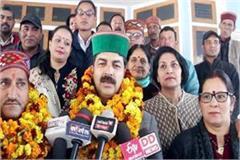 akhilesh kapoor became general secretary