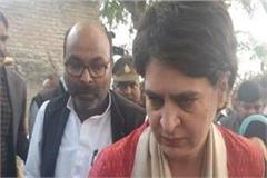 priyanka gandhi vadra statement