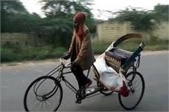 major negligence of administration unclaimed body seen on rickshaw