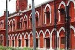 amu gave a job to a student who lost his hand in a ruckus