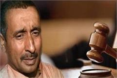 unnao s daughter gets justice