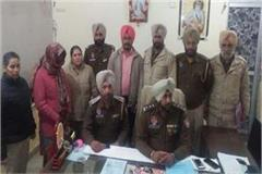 dera baba nanak police solve the murder of innocent king christ