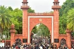 60 students injured in clash with police at amu university