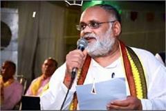 bjp mla writes to cm kamal nath for repairing dilapidated roads