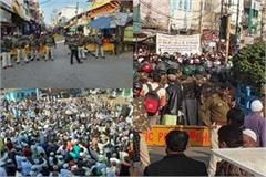 caa protest in many areas of mp policemen injured in jabalpur
