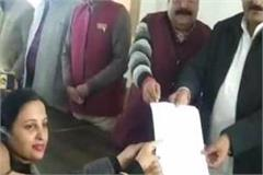 teachers submitted a memorandum surrounding transfer of education minister