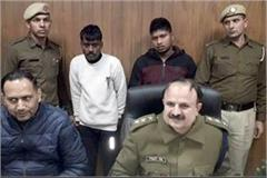 the chief of bengali gang arrested gurgaon news n