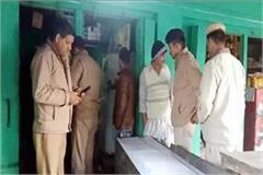 theft case increase in jawalamukhi