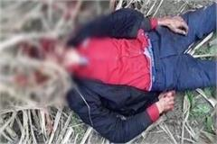 dead body of unidentified youth found in sugarcane field police