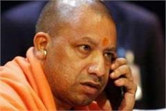 police arrested the person who sent threat to kill cm yogi