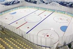 international ice hockey stadium will be built in kullu manali