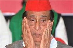 a colleague of sp leader azam khan was also involved in the