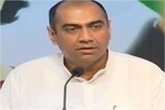 power will not be expensive  energy minister priyavrat singh