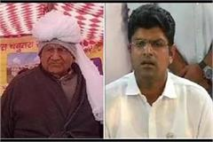 dushyant said on ram kumar displeasure nishan singh will decide on resignation