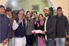 karnal s daughter aanchal secured 5th rank in hcs exam