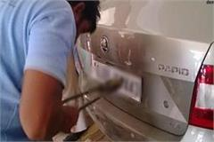 will be able to apply high security number plates for old vehicles at home