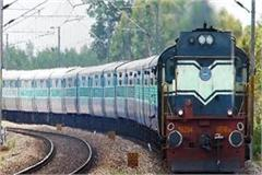 railway bundelkhand jabalpur khajuraho special train run tomorrow