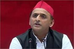 akhilesh says law and order is not taking the name