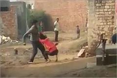hisar viral video of two sisters beaten by a guy in hisar